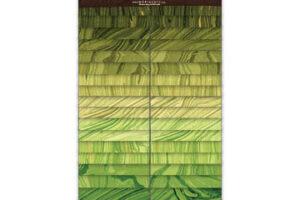 Sandscape Strips MOSS/APPLE