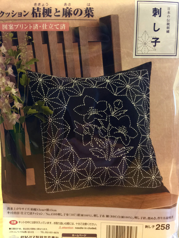 Sashiko Kit Bellflower Kikiyo Cushion Cover