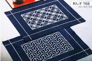 Sashiko Kit Placemat Faced Tortoise Shell