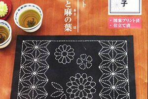 Sashiko Kit Placemat SK 312 Asanoha & Floatring Flowers